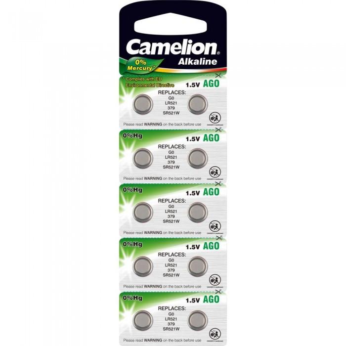 Baterii alcaline Camelion AG0 (LR63)