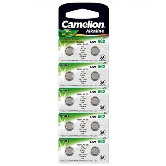 Baterii alcaline Camelion AG2 (LR726) - blister de 10 buc