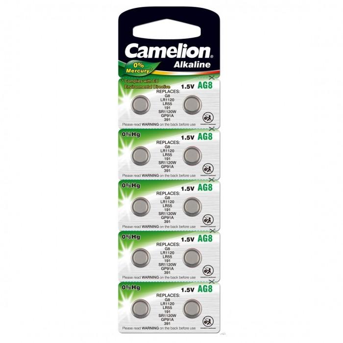 Baterii alcaline Camelion AG8