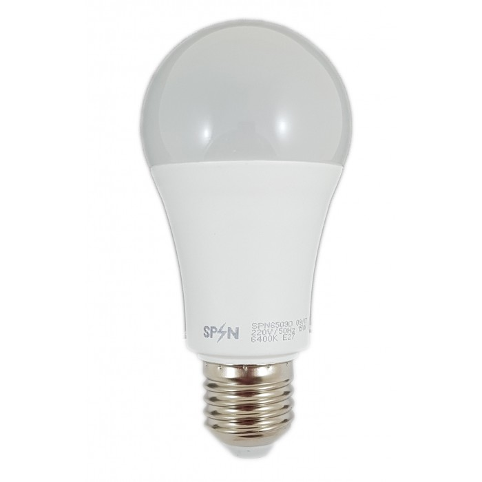 Bec Led E27, model glob A60, 15W=200W, 4000K, lumina neutra, 1650Lm