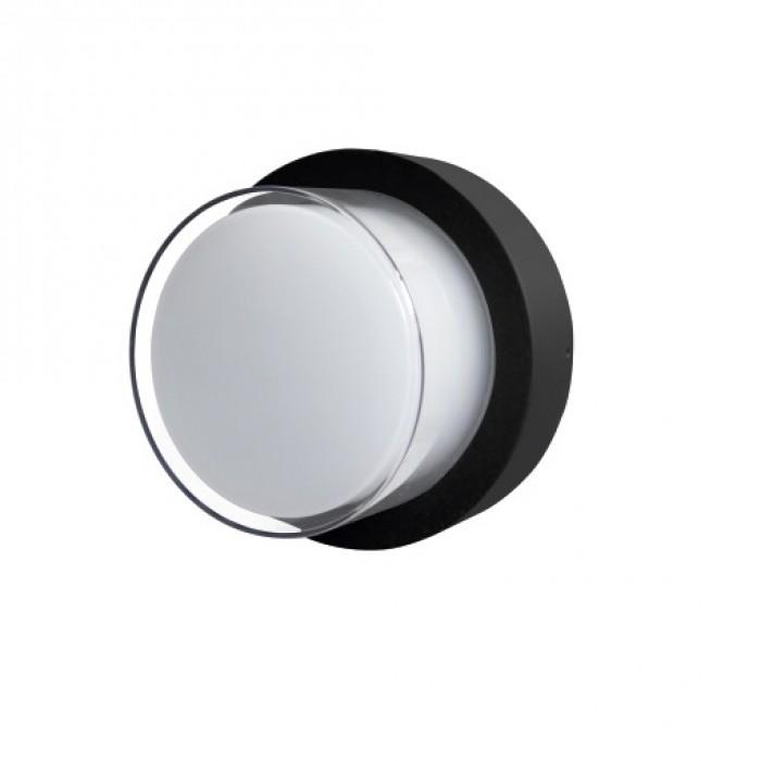 Aplica LED de exterior, Ø160mm, 12W=75W, 3000K, lumina calda, 1080Lm, IP65